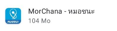 Mocharna app Phuket and Samui sandbox