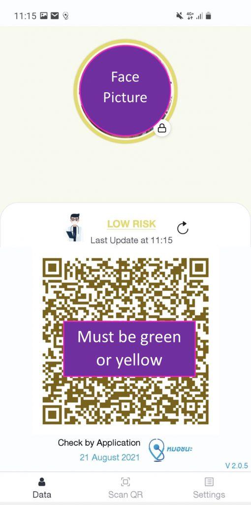 Phuket and Samui SandboxMocharna app inside